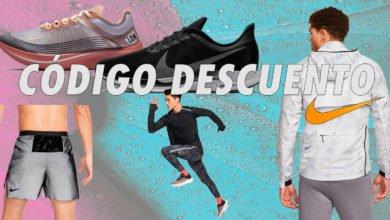 Foto de Hasta 50% de rebaja en cientos de productos de Nike